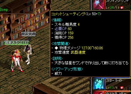 RedStone-07.02.13[14].jpg